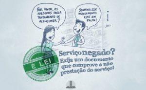 Entenda o Código de proteção e defesa dos usuários de serviços públicos no Estado de Alagoas.